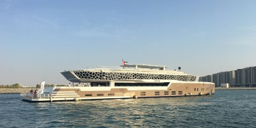 Mega Party Boat